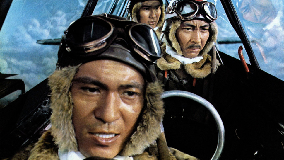 Tora! Tora! Tora! – The Chain Reaction Film Club